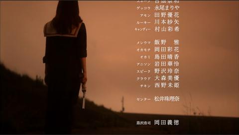 「マジすか学園5」9話