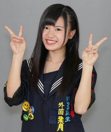 外薗葉月(HKT48)2