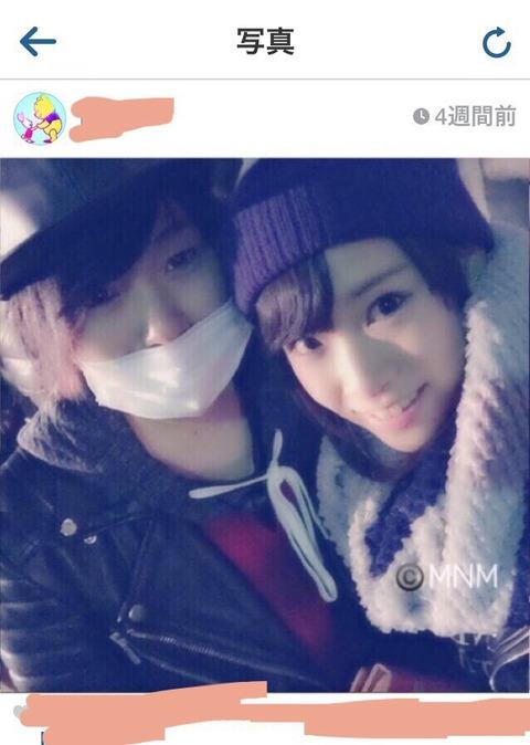 市川愛美、彼氏との写真が流出