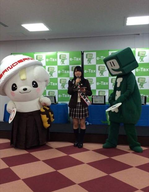 SKE48福士奈央イベント1