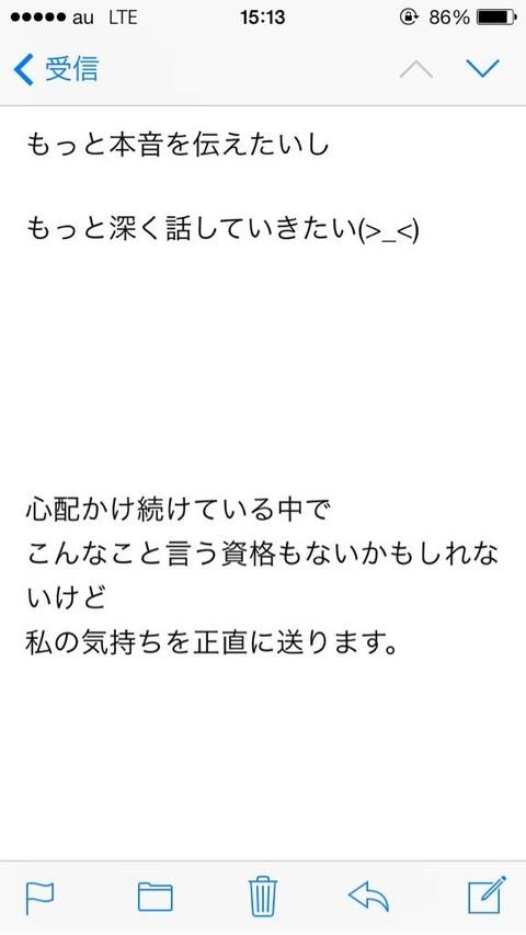 みるきーモバメ0321-4