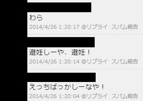ポスト山田菜々・NMB植村梓流出4