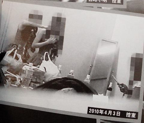 週刊文春20150326-AKB5