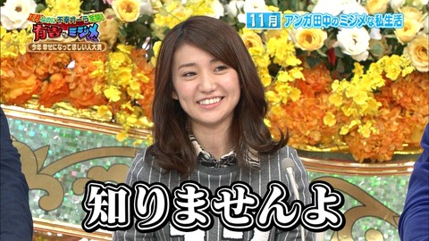 セクハラに顔引きつる大島優子