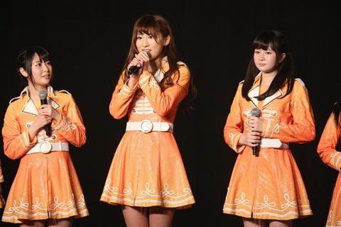 阿比留李帆、山田みずほの2名がSKE48からの卒業1