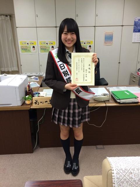 SKE48福士奈央イベント2