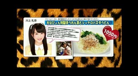 AKB48カフェの新パスタメニュー