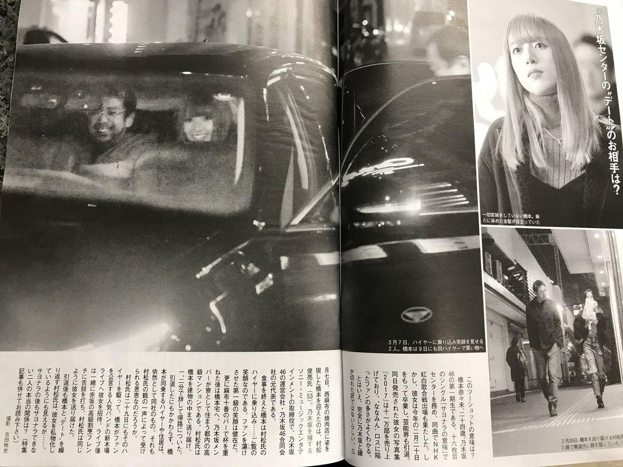 松井玲奈ちゃんかわいい©2ch.net->画像>154枚