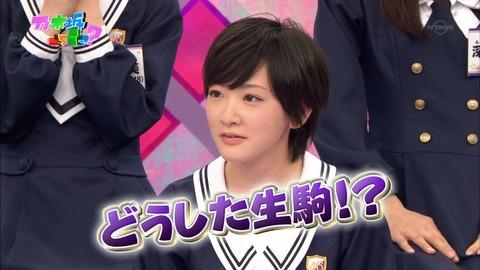 生駒里奈3