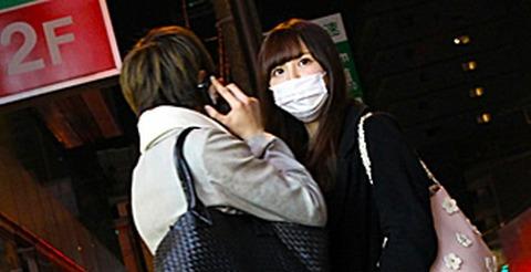 大和里菜文春20141119-2