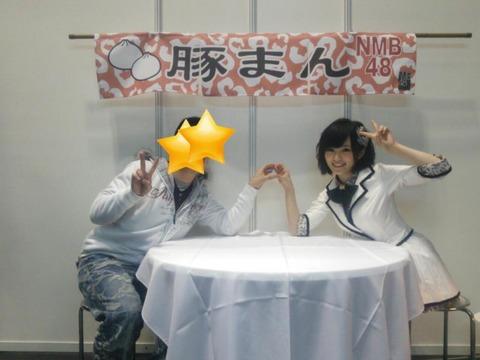 NMB テーブル写メ会16