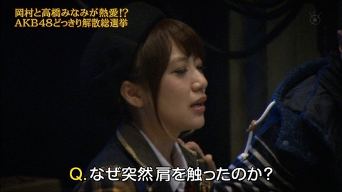 めちゃイケ1206-10
