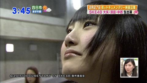 映画SKE-8