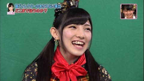 岡田奈々の歯2