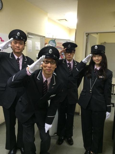 神様!!BOMB! - JapaneseClass.jp
