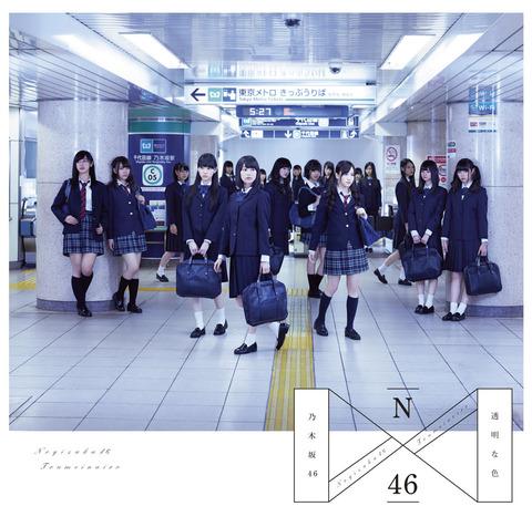 乃木坂46の新アルバムのジャケットは東京メトロ乃木坂駅で撮影3