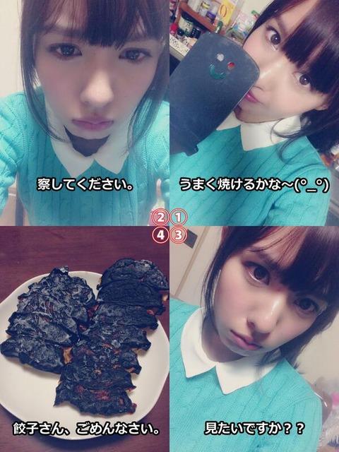 山田菜々 餃子4こま
