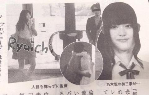 乃木坂 週刊文春-20141007