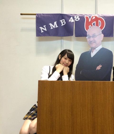 NMB テーブル写メ会3