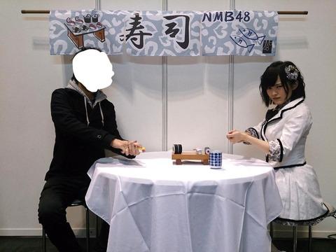 NMB テーブル写メ会21