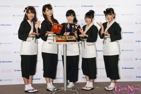 AKB48がおせちを考案