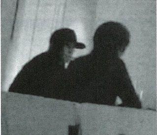 珠理奈が男と二人で深夜バーに入り浸り0-3