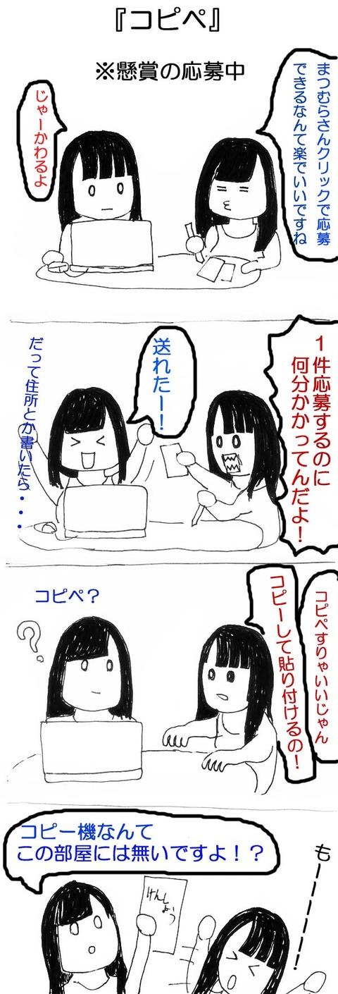 enjyoseo-01-1127