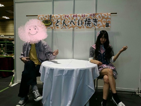 NMB テーブル写メ会13