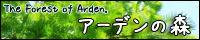 akeboc_banner