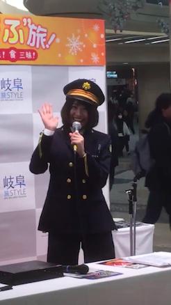 【元SKE48】中村優花さん、イベントでキャッチフレーズを披露!