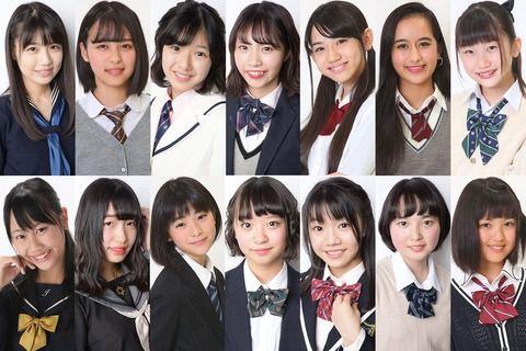 【画像】日本一かわいい女子中学生2018 トップ14をご覧くださいwwwwwwwwwwwwwwwww