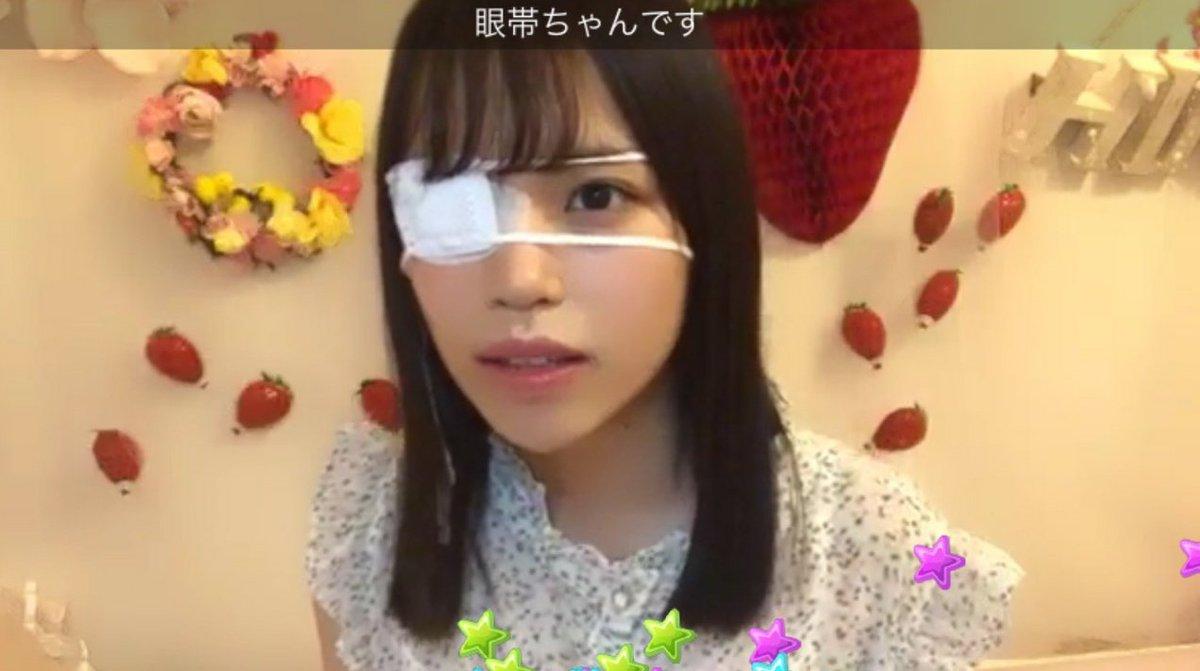 岩田陽菜ちゃんの眼帯エッチすぎるなそ…