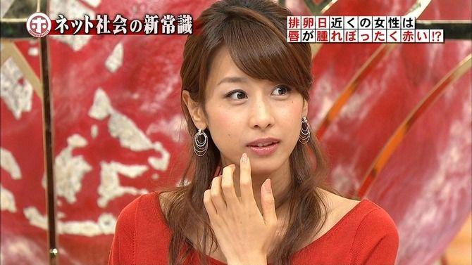 加藤綾子 (6)