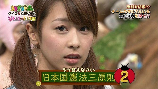 加藤綾子 (9)