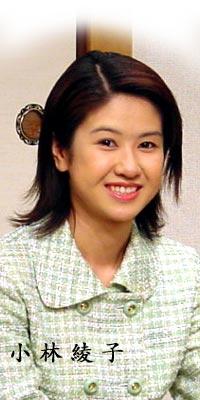 小林綾子の画像 p1_13