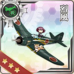 weapon022-b