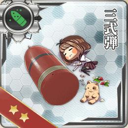 weapon035-b