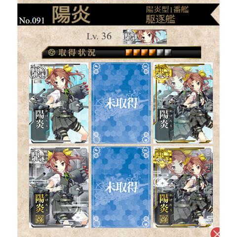 arc-1469972778-582-490x490