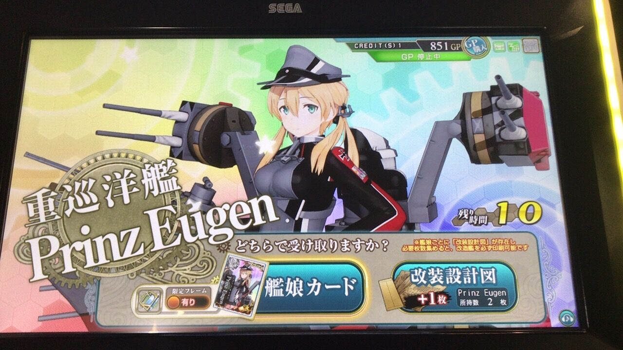 ドロップ e3 艦 これ 【艦これ2021春イベ】E3