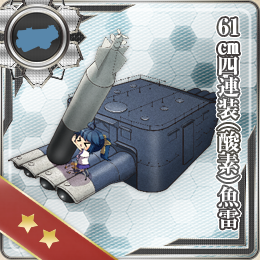 weapon015-b