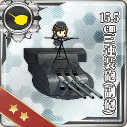 weapon012-b