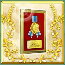 medal_otsu