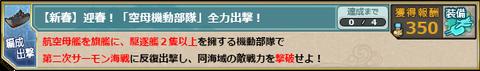 191230_2_c