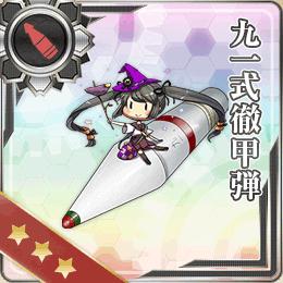 weapon036-b