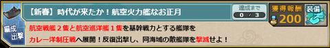 191230_2_b