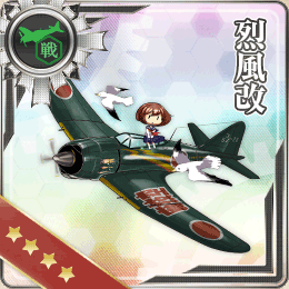 weapon053-b