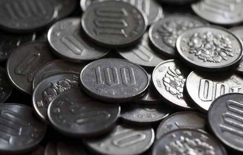 【艦これアーケード】みんなは月においくら万円使ってるの?
