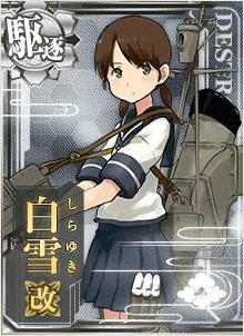 shirayuki-kai
