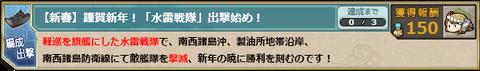 191230_2_a