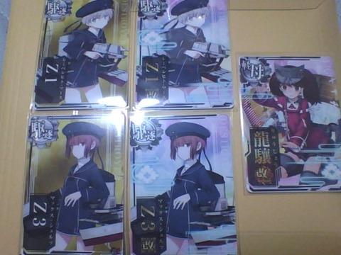 【艦これアーケード】とある提督さん、初日で新艦を全て揃えてしまう